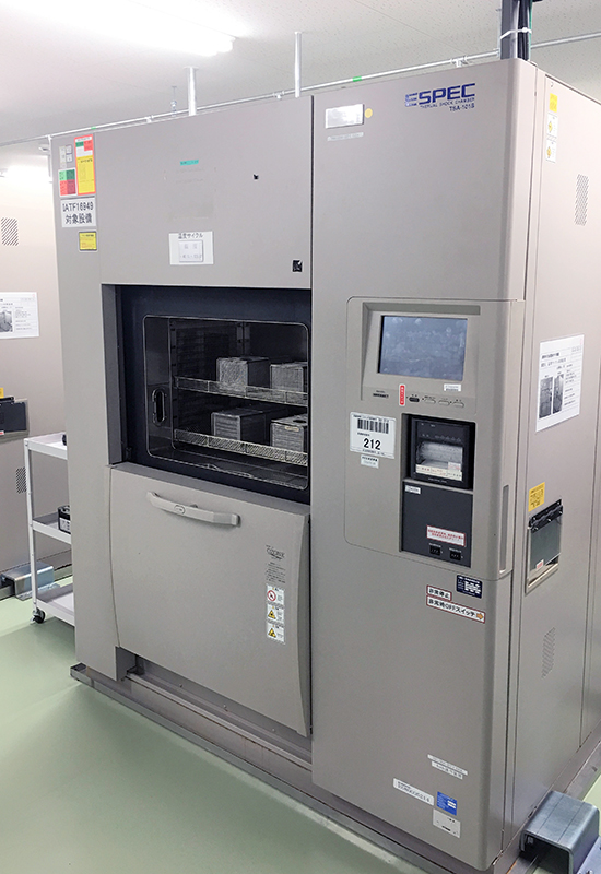 温度サイクル試験槽(気相)