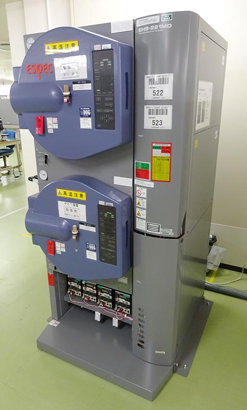 PCT/HAST槽